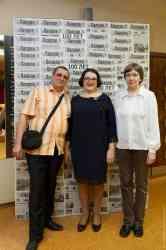 100-летие валдайской районной газеты