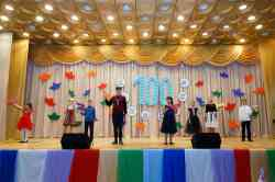 Праздничный концерт «Путь к мечте»