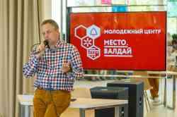 Встреча с Андреем Соколовым