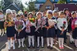 Первое второе сентября 2019 года, торжественная линейка в первой школе