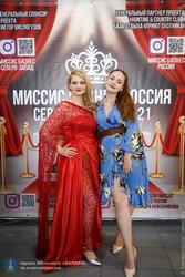 Финал конкурса «Миссис Бизнес Северо-Запад – 2021»