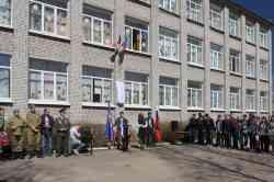 Открытие мемориальной доски памяти Аушева Алексея