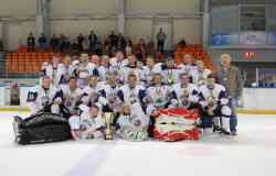 Хоккейный матч «ФСО» — «Белые волки», 2-я игра финала