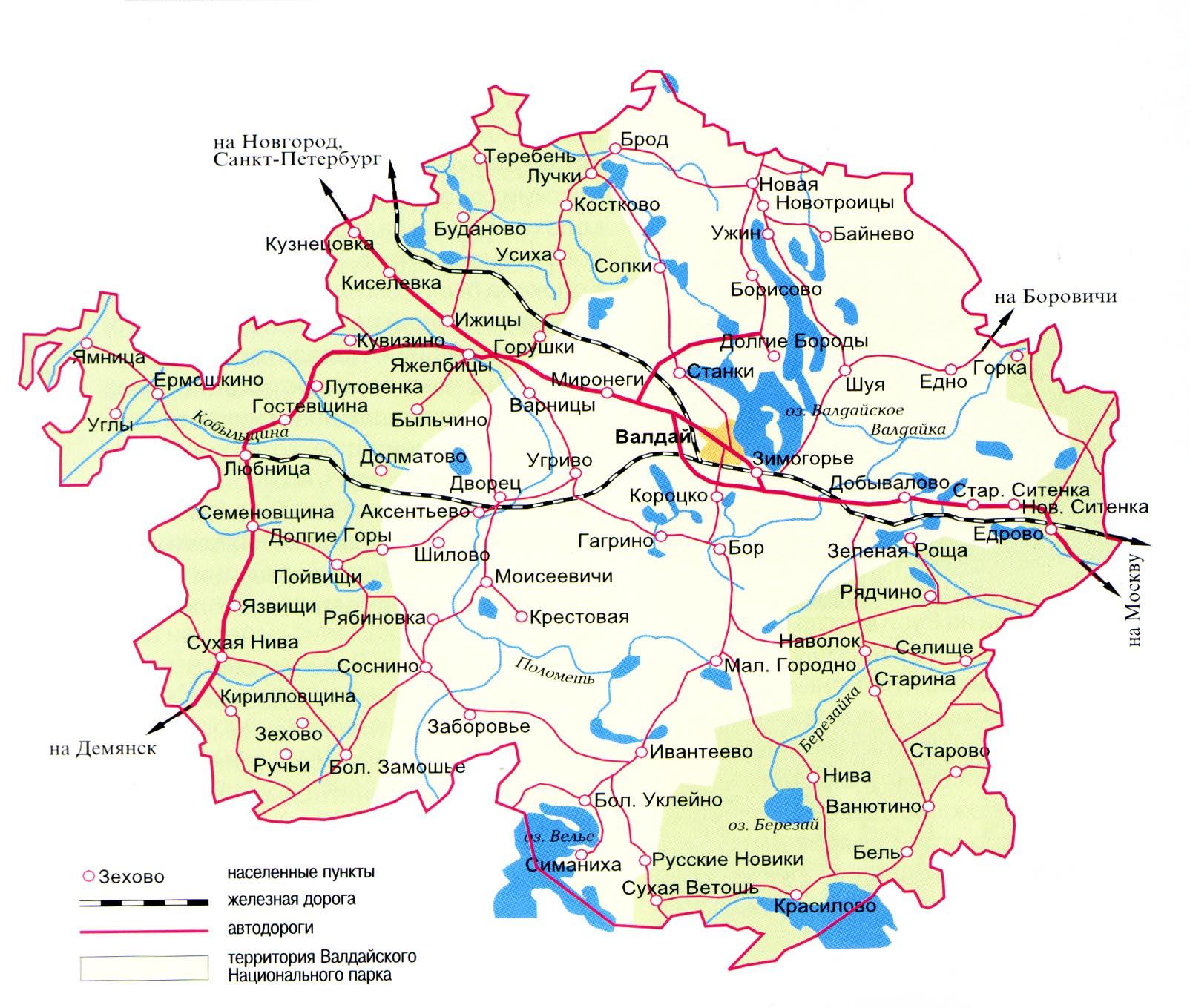 """Валдай - это  """"маленькая Швейцария """", расположенная между Санкт-Петербургом и Москвой на берегу Валдайского озера в 140..."""
