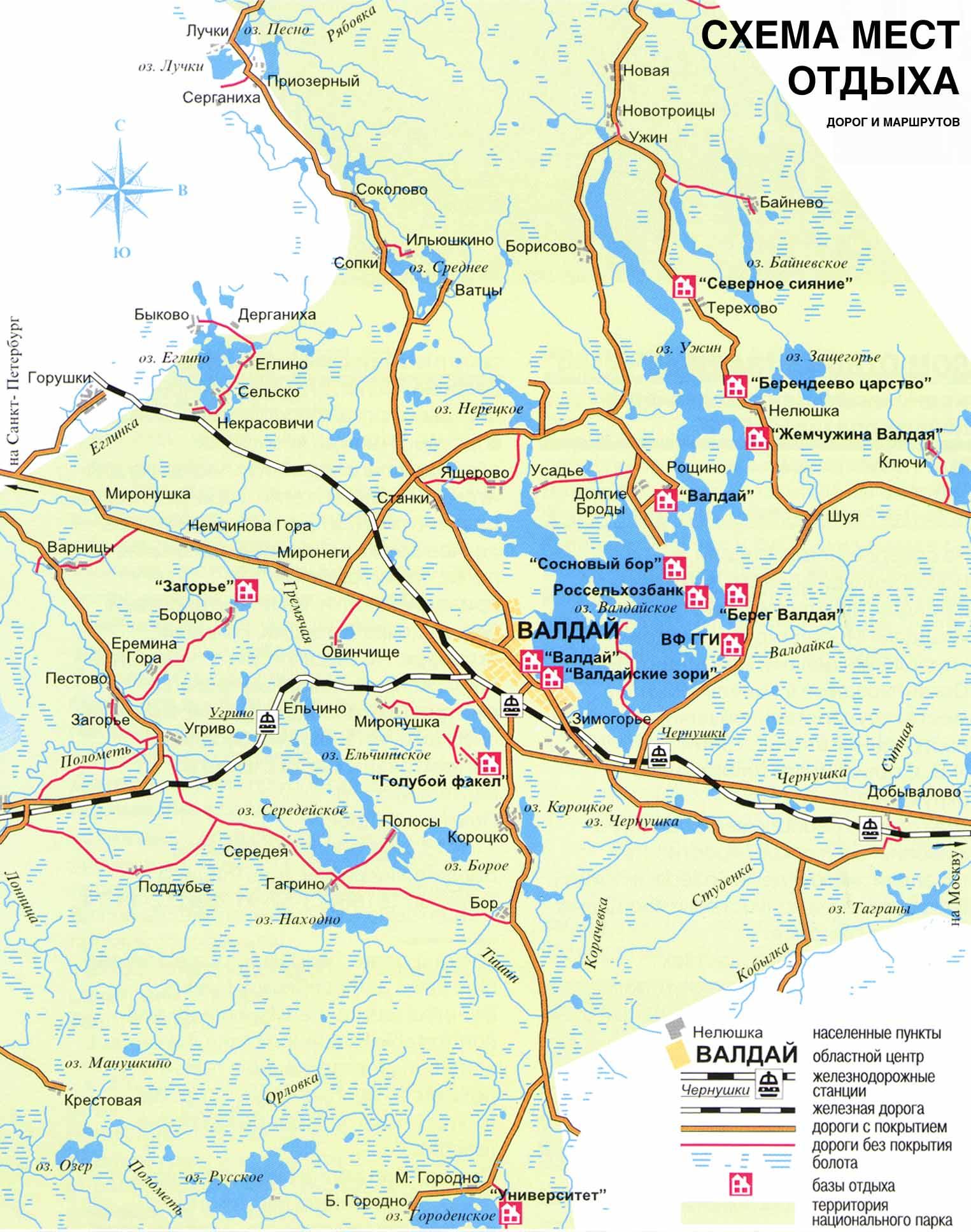 Проезд Озеро Белое, Озеро Белое схема проезда, санаторий Озеро Белое проезд, Озеро Белое карта проезда.