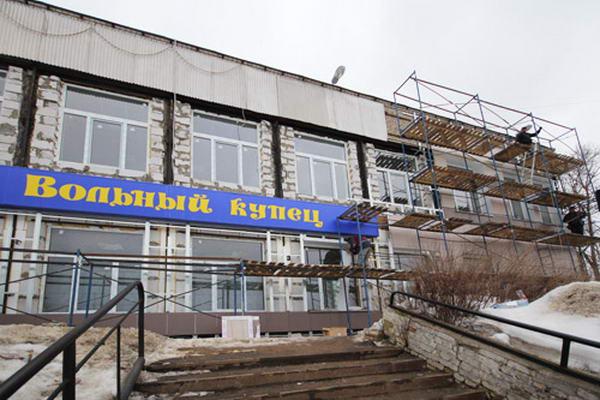 Магазин прикольных футболок в Черкесске