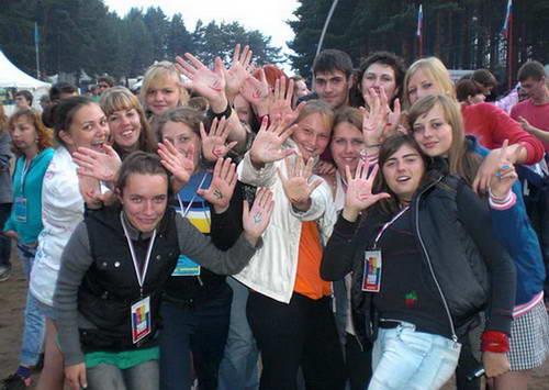 Всероссийский форум селигер 2009