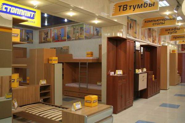 Открытие мебельного магазина