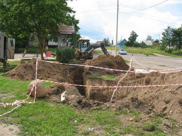 «Реконструкция газопровода