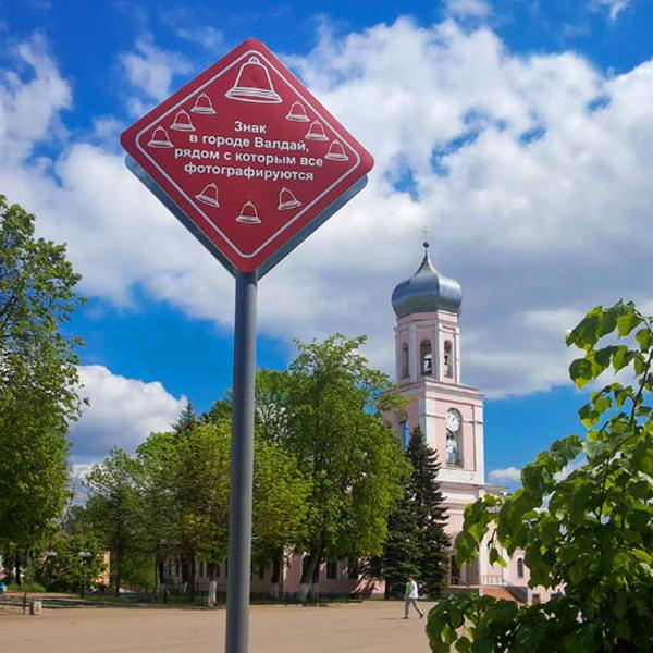 Сапсан едет в Нижний Новгород РИА Новости 30072010